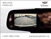 2013 Cadillac CTS 4dr Sdn 3.0L Luxury AWD, CLEAN CAR, REMT START (Stk: 144506B) in Milton - Image 24 of 24