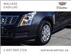 2015 Cadillac SRX AWD Luxury, POWER LIFT, REMOTE START, MOONROOF (Stk: PR5479) in Milton - Image 11 of 29