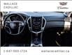 2015 Cadillac SRX AWD Luxury, POWER LIFT, REMOTE START, MOONROOF (Stk: PR5479) in Milton - Image 27 of 29