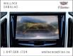 2015 Cadillac SRX AWD Luxury, POWER LIFT, REMOTE START, MOONROOF (Stk: PR5479) in Milton - Image 29 of 29
