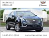 2017 Cadillac XT5 Luxury (Stk: 109586A) in Markham - Image 1 of 30