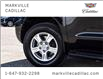 2016 Toyota Sequoia SR5 (Stk: 360498A) in Markham - Image 29 of 30