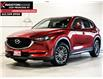 2017 Mazda CX-5 GS (Stk: 20T093A) in Kingston - Image 1 of 29