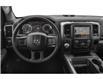 2018 RAM 1500 Sport (Stk: 21P046) in Kingston - Image 4 of 9