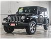 2016 Jeep Wrangler Unlimited Sahara (Stk: 21P020A) in Kingston - Image 1 of 27