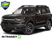 2021 Ford Bronco Sport Badlands (Stk: 210545) in Hamilton - Image 1 of 6
