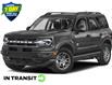 2021 Ford Bronco Sport Big Bend (Stk: 210619) in Hamilton - Image 1 of 13