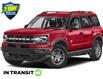 2021 Ford Bronco Sport Big Bend (Stk: 210620) in Hamilton - Image 1 of 14