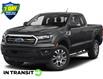 2021 Ford Ranger Lariat (Stk: 210510) in Hamilton - Image 1 of 5