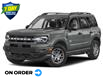 2021 Ford Bronco Sport Big Bend (Stk: W0708) in Barrie - Image 1 of 9