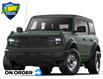 2021 Ford Bronco Outer Banks (Stk: W1081) in Barrie - Image 1 of 3