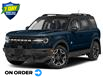 2021 Ford Bronco Sport Outer Banks (Stk: W0302) in Barrie - Image 1 of 9