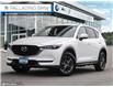 2019 Mazda CX-5 GX (Stk: BC0038) in Sudbury - Image 1 of 28