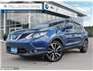 2018 Nissan Qashqai SL (Stk: BC0061) in Sudbury - Image 1 of 29