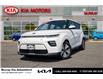 2021 Kia Soul EV EV Limited (Stk: SV14842) in Abbotsford - Image 1 of 9