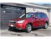 2015 Subaru Forester 2.5i Limited Package (Stk: 10056) in Kingston - Image 1 of 23