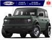 2021 Ford Bronco Big Bend (Stk: SBR7088) in Leamington - Image 1 of 3