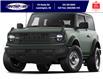 2021 Ford Bronco Wildtrak (Stk: SBR7046) in Leamington - Image 1 of 2