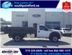 2016 Ford F-550 Chassis XL (Stk: S10750R) in Leamington - Image 4 of 27