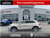 2018 Lincoln MKX Reserve (Stk: U04938A) in Chatham - Image 2 of 23