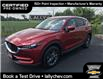2020 Mazda CX-5 GS (Stk: R00596A) in Tilbury - Image 2 of 22
