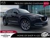 2019 Mazda CX-5  (Stk: UM2631) in Chatham - Image 1 of 27