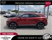 2018 Lincoln MKC Reserve (Stk: UM2647) in Chatham - Image 9 of 23