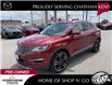 2018 Lincoln MKC Reserve (Stk: UM2647) in Chatham - Image 10 of 23