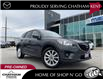 2014 Mazda CX-5 GT (Stk: UM2640) in Chatham - Image 1 of 22