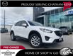 2016 Mazda CX-5 GS (Stk: UM2653) in Chatham - Image 1 of 19