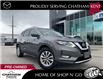 2018 Nissan Rogue SV (Stk: UM2618A) in Chatham - Image 1 of 21