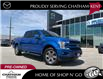 2019 Ford F-150  (Stk: UM2610) in Chatham - Image 1 of 23