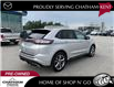 2017 Ford Edge  (Stk: UM2663) in Chatham - Image 5 of 22