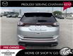 2017 Ford Edge  (Stk: UM2663) in Chatham - Image 6 of 22