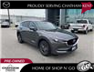 2019 Mazda CX-5  (Stk: UM2658) in Chatham - Image 3 of 19