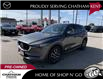2018 Mazda CX-5  (Stk: NM3537A) in Chatham - Image 9 of 22