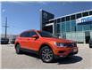 2019 Volkswagen Tiguan  (Stk: UM2677) in Chatham - Image 1 of 22