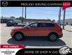 2019 Volkswagen Tiguan  (Stk: UM2677) in Chatham - Image 8 of 22