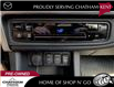 2019 Toyota Corolla  (Stk: UM2680) in Chatham - Image 13 of 20