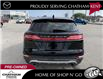 2017 Lincoln MKC  (Stk: UM2695) in Chatham - Image 6 of 21