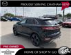 2017 Lincoln MKC  (Stk: UM2695) in Chatham - Image 7 of 21