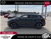 2017 Lincoln MKC  (Stk: UM2695) in Chatham - Image 8 of 21