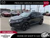 2017 Lincoln MKC  (Stk: UM2695) in Chatham - Image 9 of 21