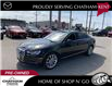 2017 Audi A4  (Stk: UM2693) in Chatham - Image 9 of 23