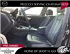 2017 Audi A4  (Stk: UM2693) in Chatham - Image 20 of 23