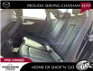 2017 Audi A4  (Stk: UM2693) in Chatham - Image 21 of 23