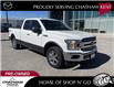 2018 Ford F-150  (Stk: UM2676A) in Chatham - Image 3 of 23