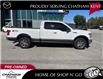 2018 Ford F-150  (Stk: UM2676A) in Chatham - Image 4 of 23