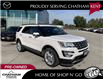 2017 Ford Explorer  (Stk: NM3567A) in Chatham - Image 3 of 24