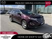 2018 Ford Edge  (Stk: UM2721) in Chatham - Image 3 of 22